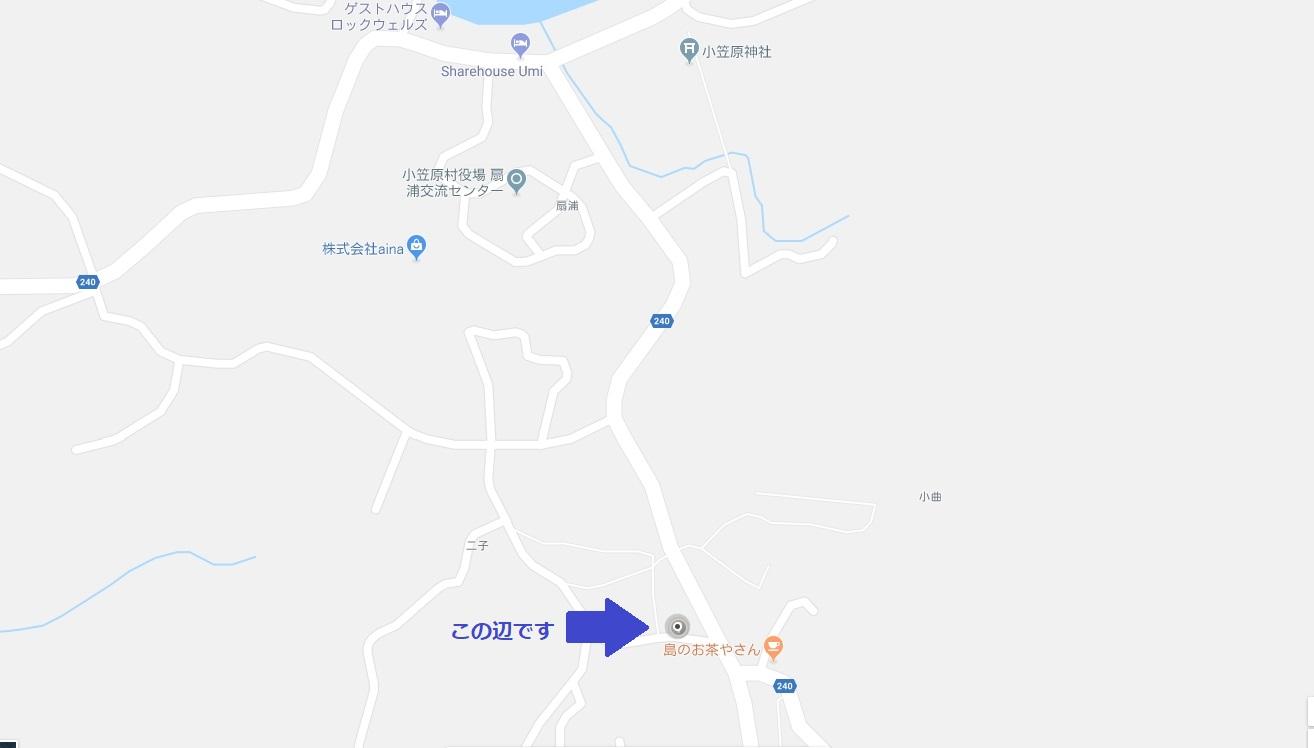 小笠原父島亜熱帯農業センター