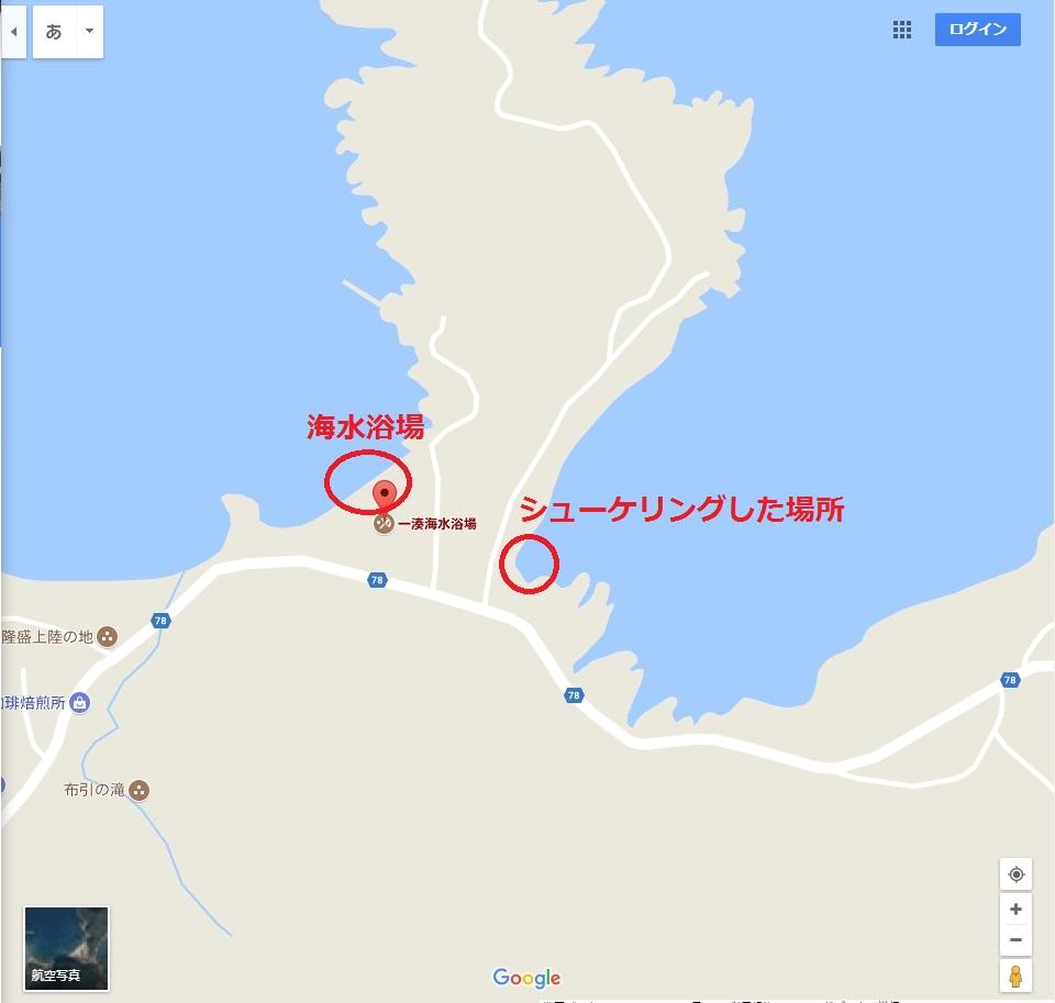 屋久島一奏
