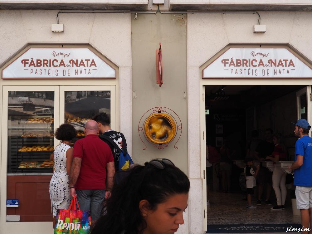 ポルトガルリスボンFabrica da Nata