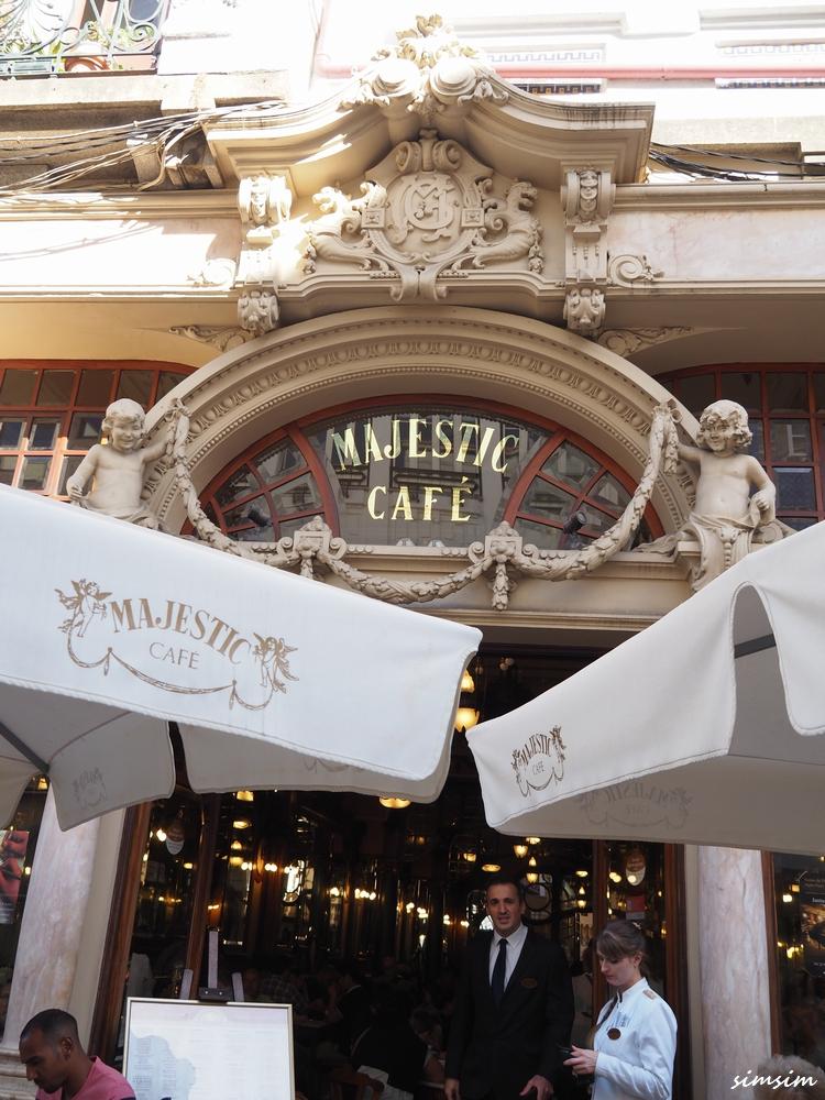 ポルトガルマジェスティックカフェ