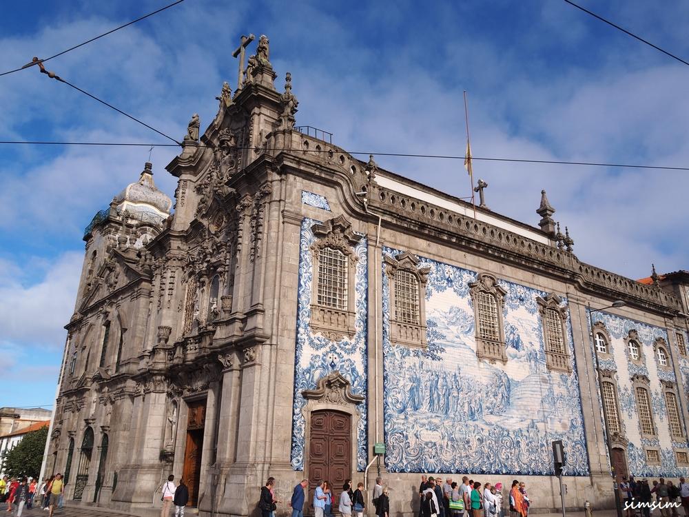 ポルトガル ポルト カルモ教会