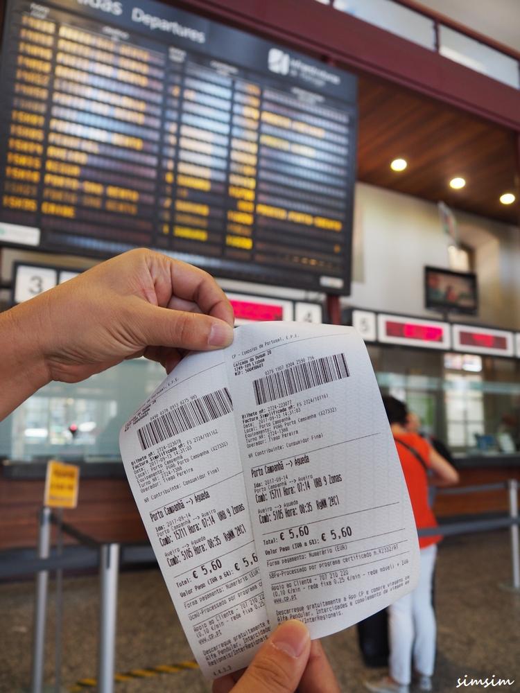 ポルトガル アゲダ行きチケット