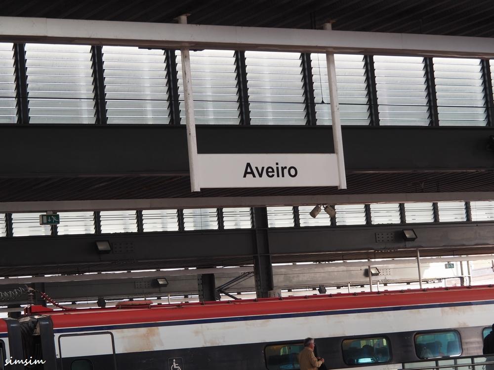ポルトガル アヴェイロ