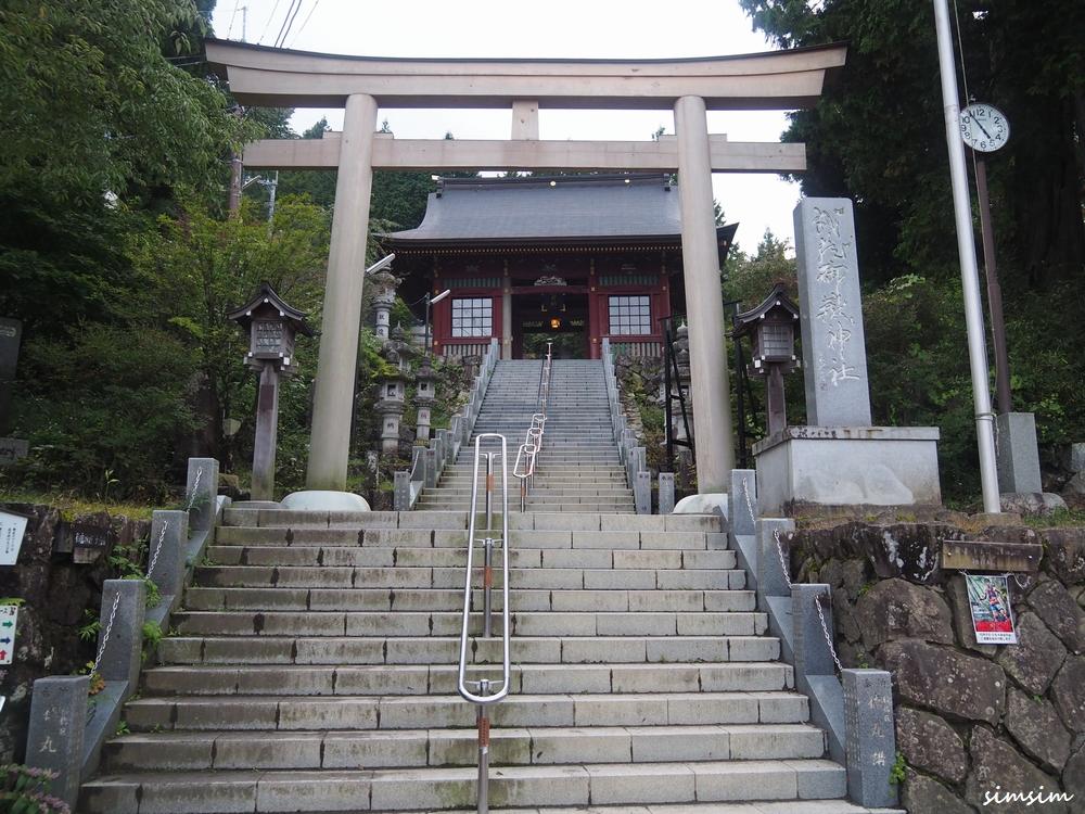 奥多摩御嶽神社