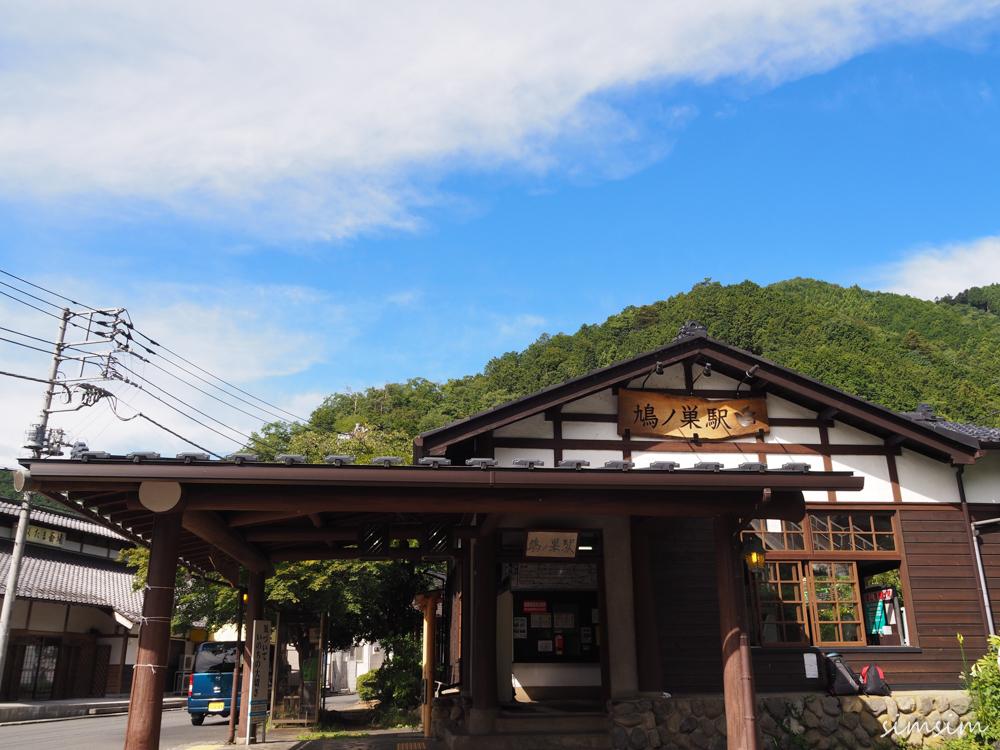 奥多摩鳩ノ巣駅