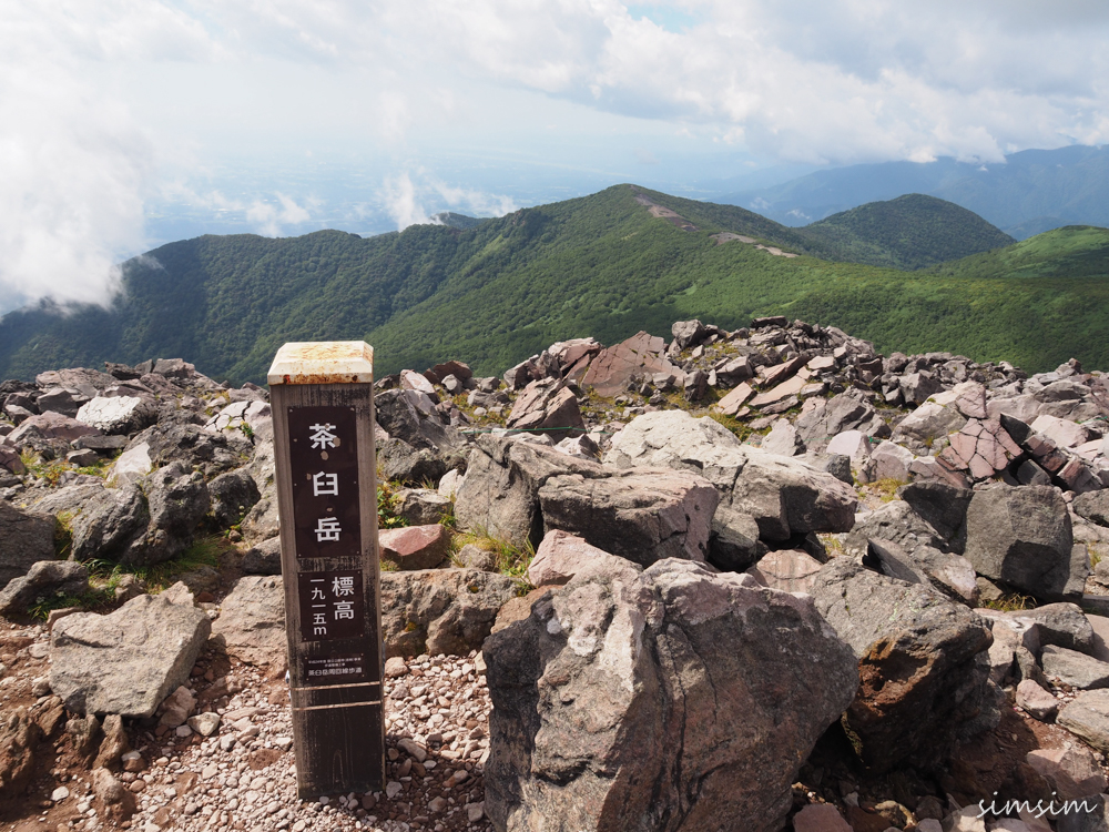 那須岳登山