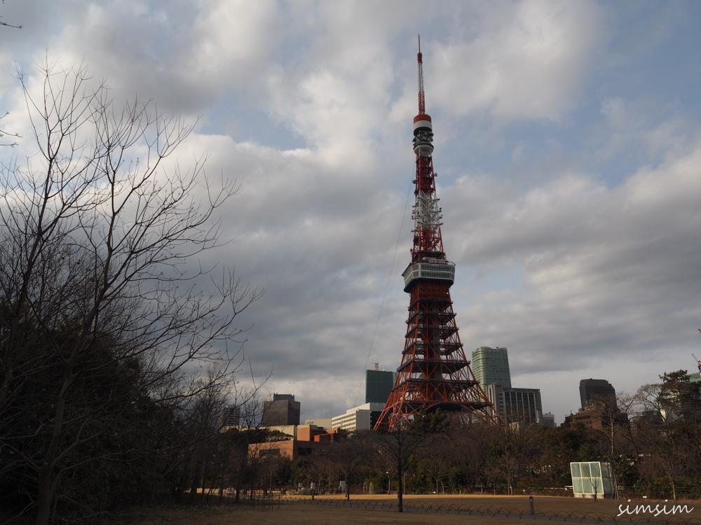 ザ・プリンスパークタワー東京アフタヌーンティー