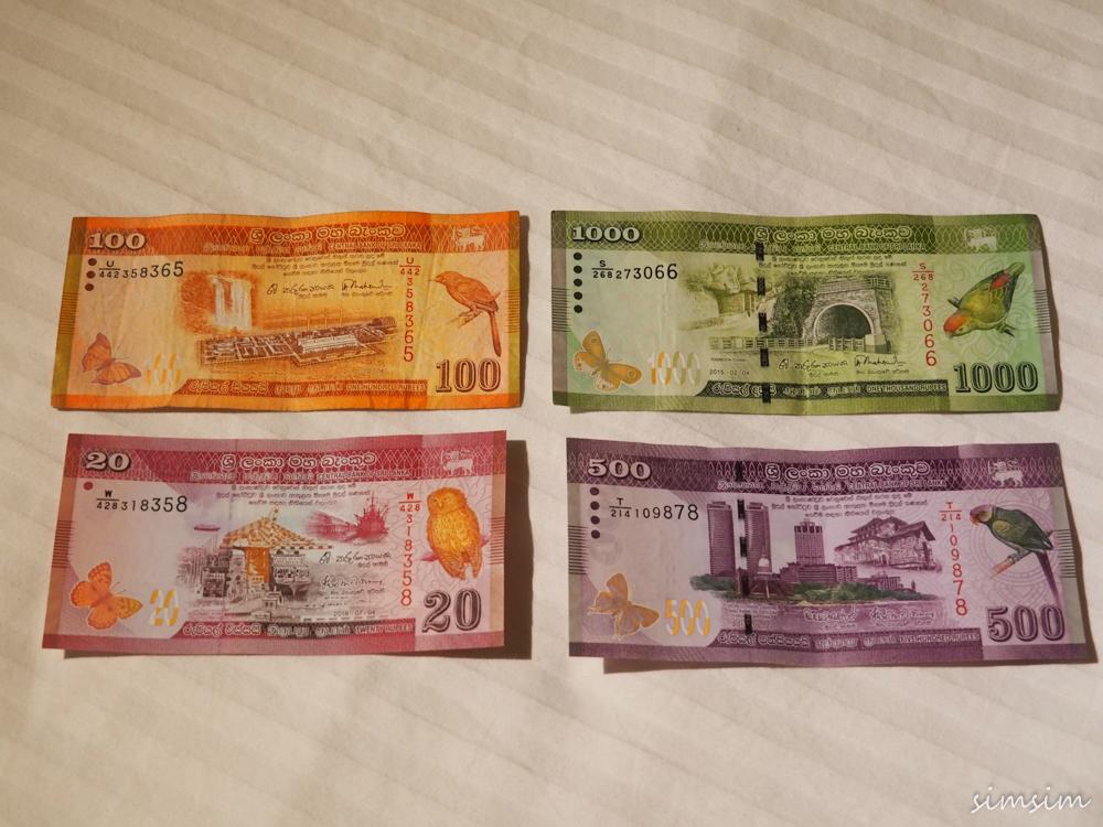 スリランカ旅行