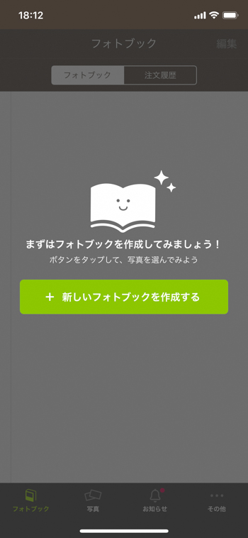 nohana(ノハナ)