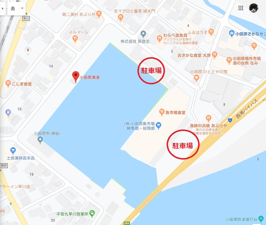 小田原漁港駐車場