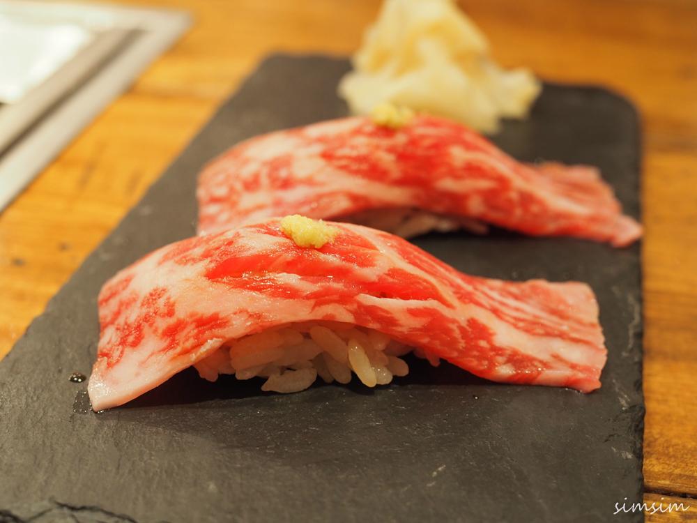 赤坂焼肉KINTAN