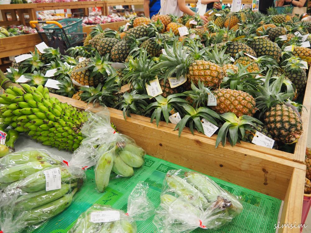 石垣島ゆらてぃく市場