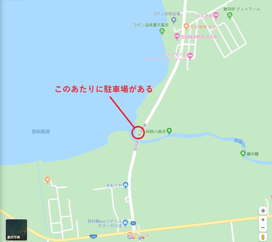 釧路川源流カヌーツアー