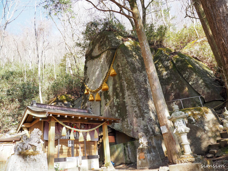 石割神社奥社