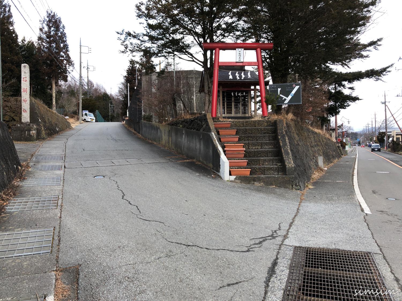 石割神社前