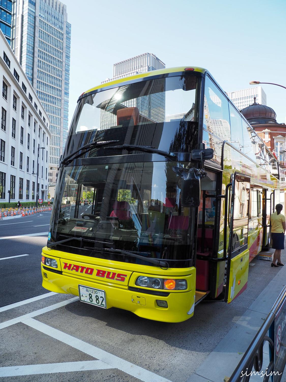 はとバスオープンバスツアー